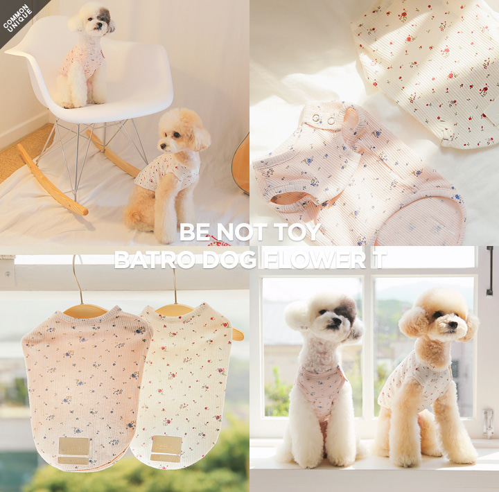 [BE NOT TOY] BATRO DOG FLOWER T