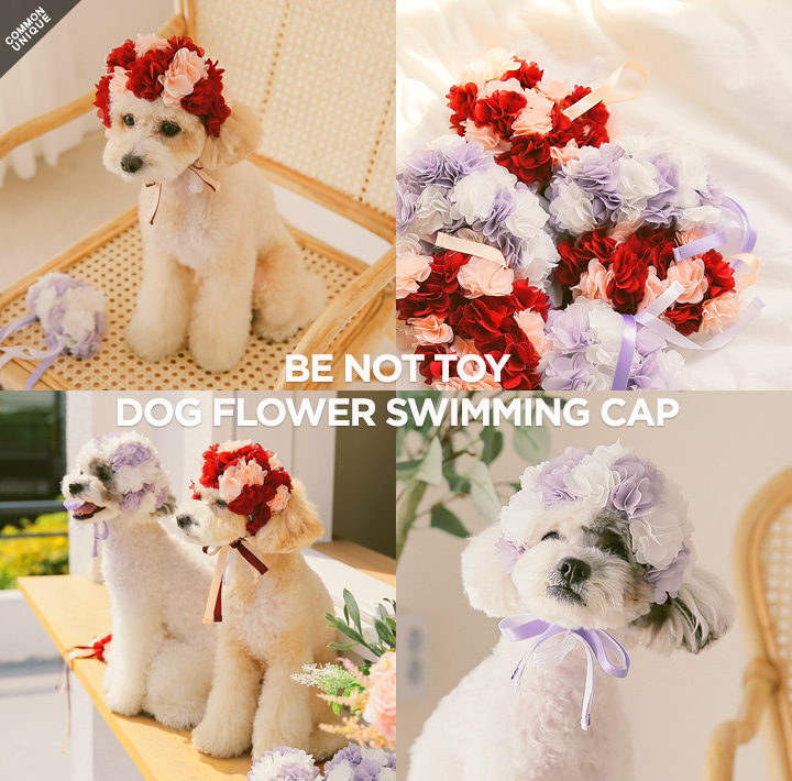 [BE NOT TOY] DOG FLOWER SWIMMING CAP