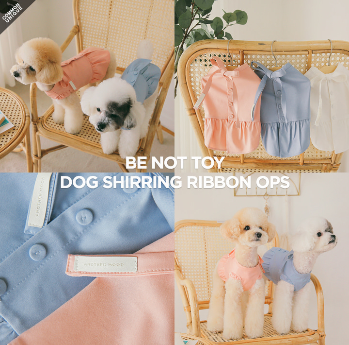 [BE NOT TOY] DOG SHIRRING RIBBON OPS