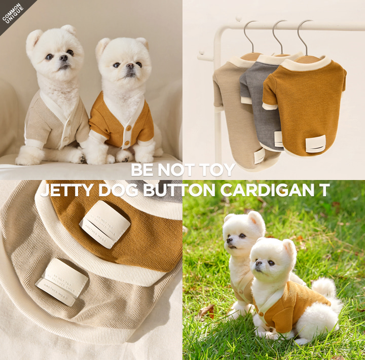 [BE NOT TOY] JETTY DOG BUTTON CARDIGAN T