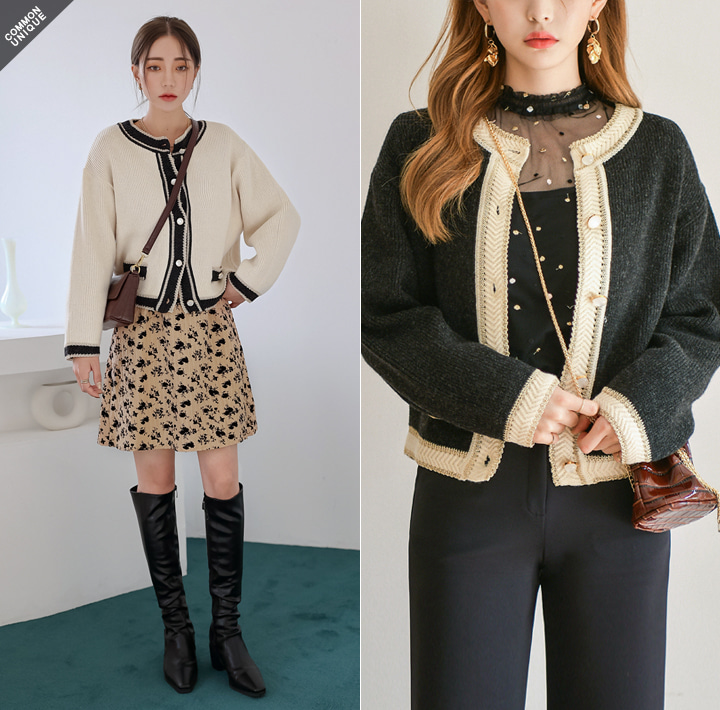 [OUTER] RETRO SHORT CARDIGAN