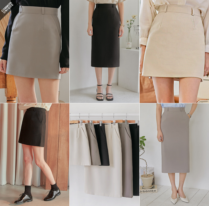 [SKIRT] PLENTIFUL SET-UP SKIRT - 2 TYPE