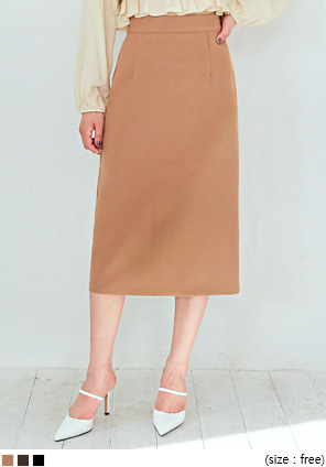 [SKIRT] MATIS BANDING SLIT LONG SKIRT